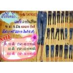 LKF450 เลคกิ้งลายยีนส์หิมะขา 4-5ส่วน(นำเข้า)เทรนเกาหลี สั่งซื้อครั้งละ10ตัวขึ้น ทางร้านจะคละแบบให้ ++ยิ่งซื้อมากยิ่งได้ลดมาก++
