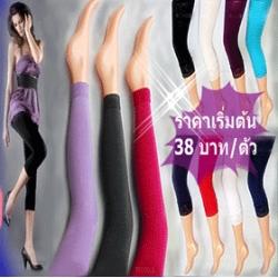 LMK450 เลคกิ้งขาสั้นไซต์ใหญ่(นำเข้า) เทรนเกาหลี  สั่งซื้อครั้งละ 10 ตัวขึ้น คละสีและสั่งสีละ 1 ตัวได้  ++ยิ้งซื้อมากยิ่งได้ลดมาก++
