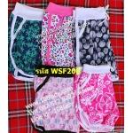 WSF200 กางเกงขาสั้นสตรีใส่สบาย(ลวดลาย) เอวเชื่อกผูก สั่งซื้อครั้งละ 20ตัวขึ้นไป ทางร้านคละสีให้++ยิ่งซื้อมากยิ่งได้ลดมาก++
